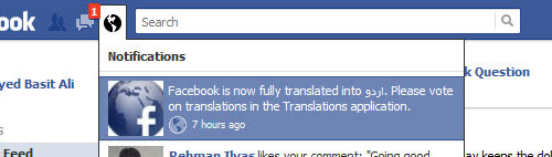Facebook fully translated in Urdu
