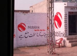 Mobillink, Har dil har din, Funny