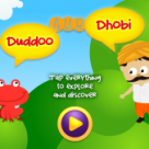 Duddoo aur Dhobi – First step in the right direction