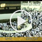 Hajj 2015 Live Online TV Streaming